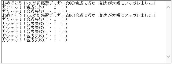 031202.jpg