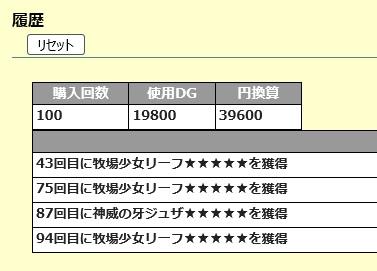 2015052401.jpg
