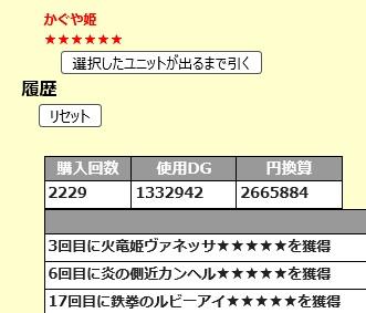 2015052601.jpg