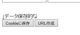 2015081304.jpg