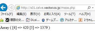 2015082004.jpg