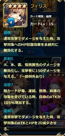 20150826087.jpg