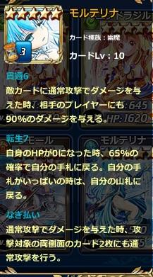 20150826308.jpg