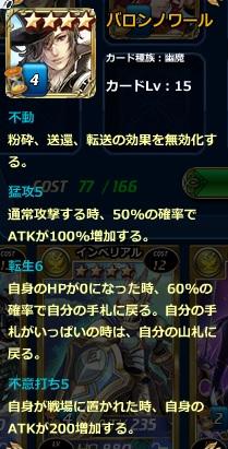 20150826340.jpg