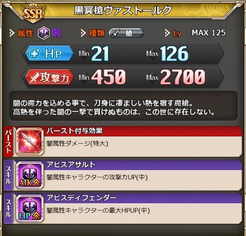 2017070389.jpg
