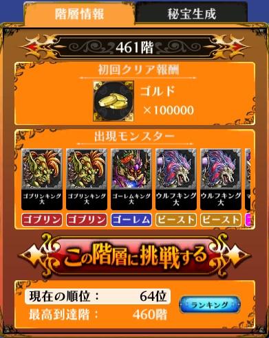 2017070780081.jpg