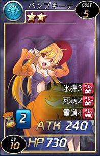 card_103.jpg