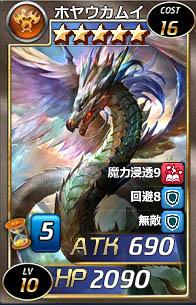 card_370.jpg