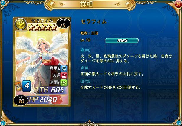 card_59_f.jpg