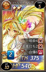 card_73.jpg
